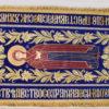 Плащаница Богородицы ручная вышивка с жемчугом