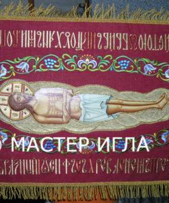 Plashenitsa-Spasitelya-Maserigla