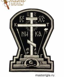 krest-Golgofa-na-prestol-chernyy-serebrom