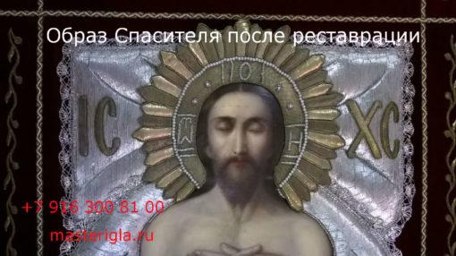 restavratsiya-rekonstruktsiya-plashchanitsa-Spasitelya-3