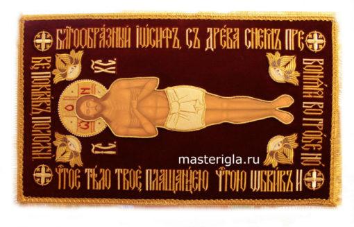 plashchanitsa-Spasitelya-malaya-vyshivka