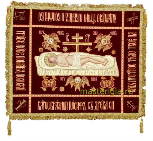 plashchanitsa-Spasitelya-s-Serafimami-1