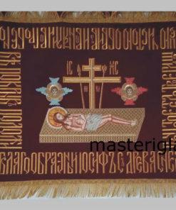 polozhenie-vo-grob-plashchanitsa