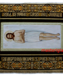 Plashchanitsa-grob-Gospoden