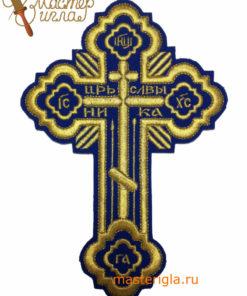 krest-Golgofa-na-prestol-siniy