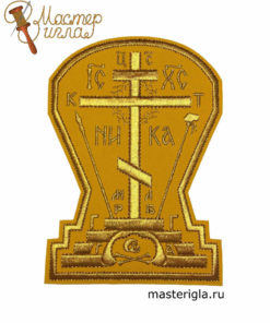 krest-Golgofa-na-prestol-zheltyy-zolotom