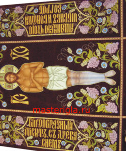plashchanitsa-Spasitelya-ruchnaya-mashinnaya-vyshivka