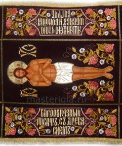 plashchanitsa-Spasitelya-ruchnaya-mashinnaya-vyshivka-c