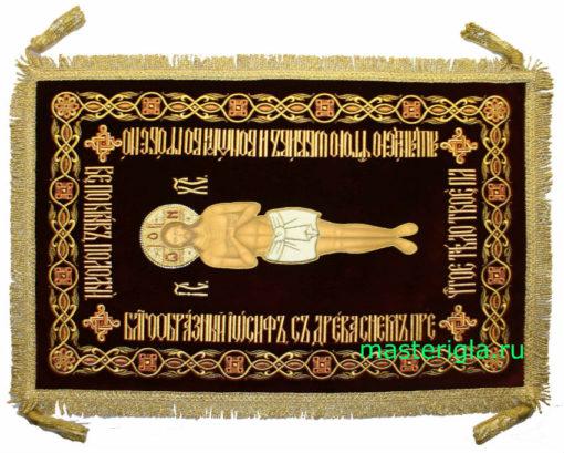 plashchanitsa-Spasitelya-tropar-s-ornamentom