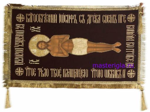 plashchanitsa-spasitelya-analoynaya