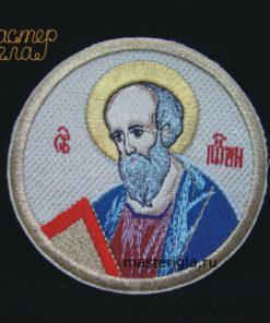 Ikona-Apostol-Ioann