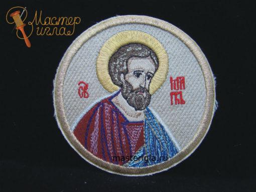 Ikona-Apostol-Mark