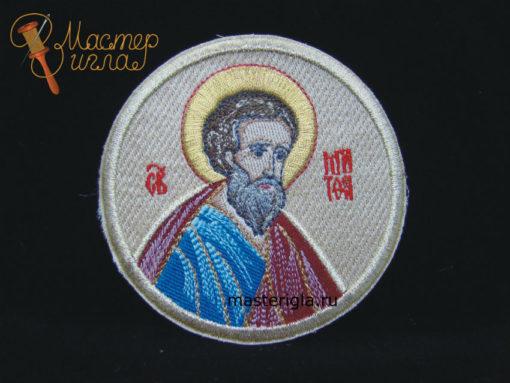 Ikona-Apostol-Matfey
