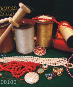 Для ручного шитья